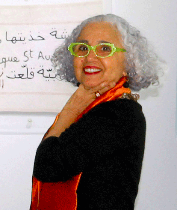 Aicha Filali